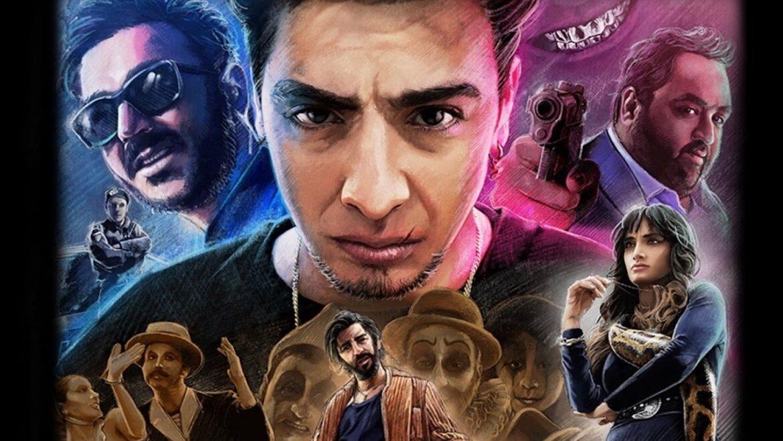 COBRA NON È on demand su Sony, Itunes, Google, Microsoft, Chili e Rakuten