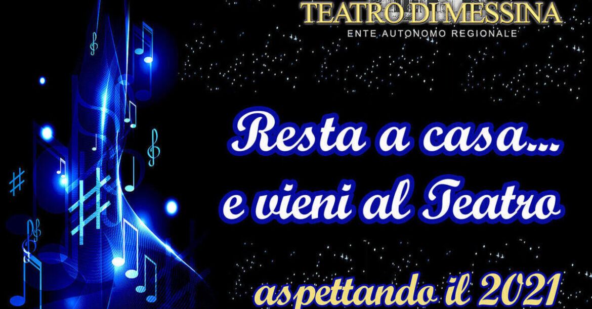 Lo streaming natalizio del TEATRO DI MESSINA