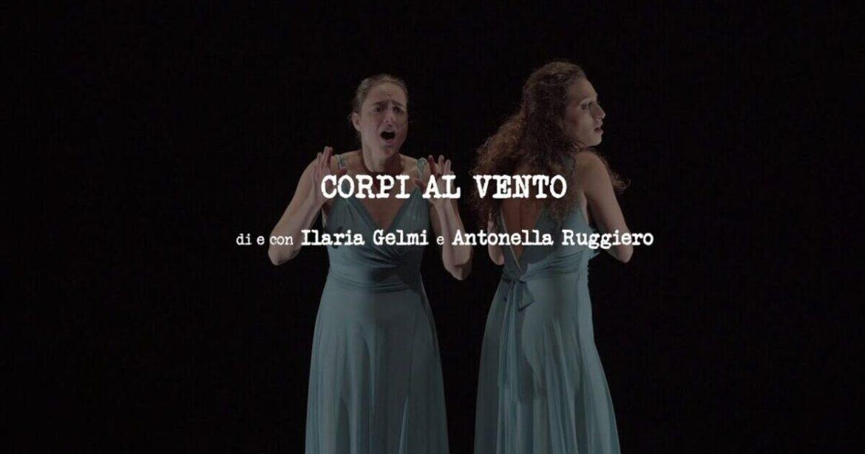 CORPI AL VENTO. Arianna, Fedra, Pasifae al Teatro Litta di Milano