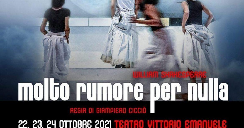 Molto rumore per nulla, di Giampiero Cicciò, al Vittorio Emanuele di Messina